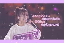 笑顔をペインティング!!🥺💘🌈の画像(#宇野ちゃんに関連した画像)