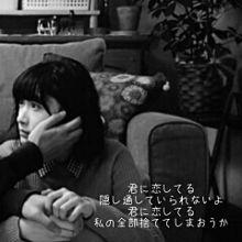 ー大人の事情ー武道館ー恋愛禁止ーの画像(プリ画像)
