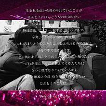 武道館〜〜♪笑の画像(プリ画像)