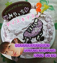 お誕生日ケーキ。の画像(プリ画像)