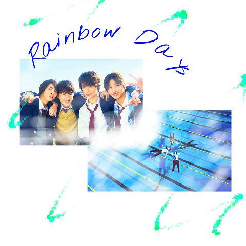 虹色デイズの画像 プリ画像
