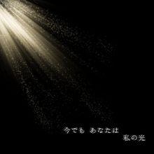 Lemon / 米津玄師 * 説明文.の画像(好き/スキ/すきに関連した画像)