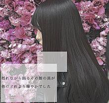 米津玄師 / back numberの画像(好き/スキ/すきに関連した画像)