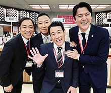 ドラマ「集団左遷」の画像(香川照之に関連した画像)