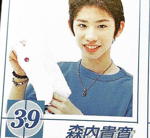 Takaの画像 プリ画像