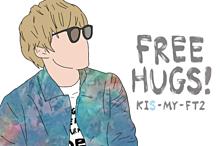 FREE HUGS! 千賀くんの画像(KiS-My-Ft2に関連した画像)