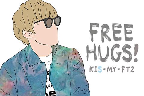 FREE HUGS! 千賀くんの画像 プリ画像