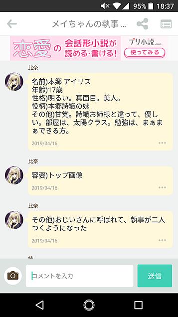 なりきりの画像(プリ画像)
