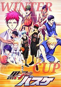 黒子のバスケ WINTER CUPの画像(プリ画像)