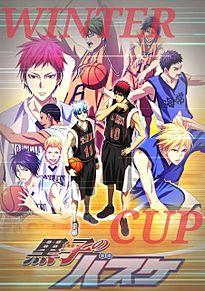 黒子のバスケ WINTER CUP2の画像(プリ画像)