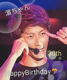 祝🎊濵ちゃん\Happy Birthday/🎉 プリ画像
