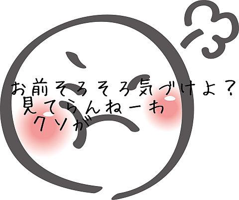 自作恋愛ポエム💖の画像(プリ画像)