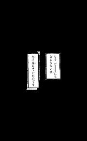 💍の画像(素材/そざいに関連した画像)