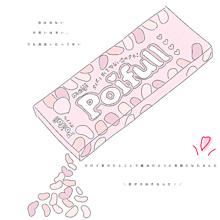 恋ポエムポイフルお菓子好き片思い両思い青春ピンク友希彼女彼氏 プリ画像