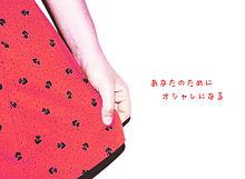 赤色王子/ヲタバレ防止の画像(ヲタバレ防止に関連した画像)