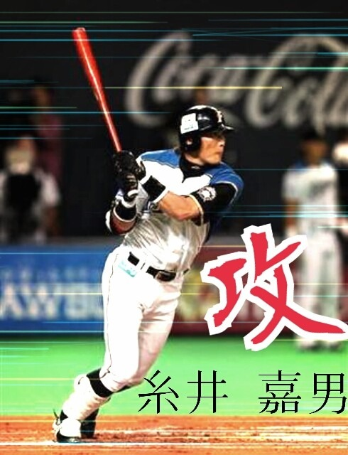 糸井嘉男の画像 p1_23
