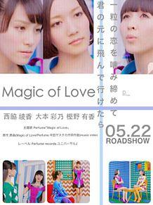 Magic of Love/映画予告風の画像(プリ画像)