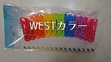 WESTカラーの画像(カラー ジャニーズwestに関連した画像)