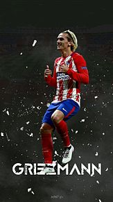 グリーズマンの画像(グリーズマン サッカー 選手に関連した画像)
