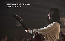 朝子ちゃんの画像(SHISHAMOに関連した画像)