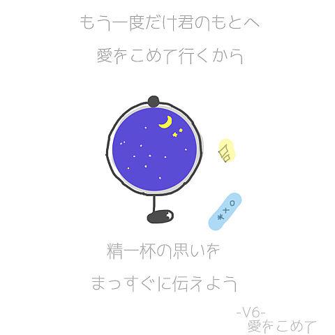 りほ➵剛ちゃん♡さんリクエストの画像(プリ画像)
