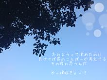 no titleの画像(片思いに関連した画像)