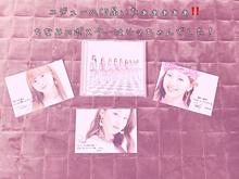 ニジュー2ndシングル♡の画像(シングルに関連した画像)