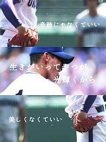 保存or🔎で画質あっぷ プリ画像