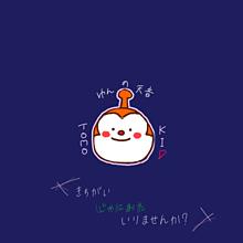 ☂ . か TOMOKIの画像(ゆんの天音に関連した画像)