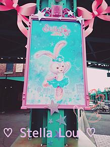 ♡Stella Lou♡ in Tokyo Disney Seaの画像(louに関連した画像)