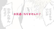 お友達が欲しいです〜〜の画像(殺戮の天使に関連した画像)