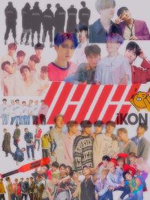 iKON😍の画像(#iKONに関連した画像)