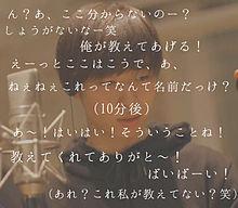 「結局かいっ」天然なツリメちゃん. 妄想画💭の画像(アバンティーズ妄想に関連した画像)