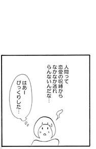 漫画の画像(白黒に関連した画像)