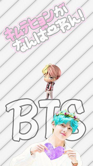 BTS Vの画像(プリ画像)