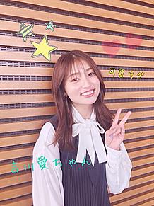 吉川愛ちゃん❤ プリ画像