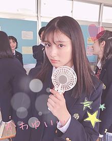 吉川愛ちゃん ハニレモにての画像(#愛ちゃんに関連した画像)