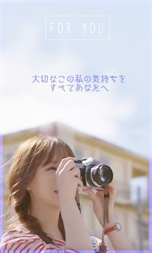 For Youの画像(プリ画像)