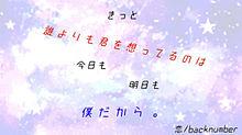 恋の歌詞画です。の画像(恋の歌に関連した画像)