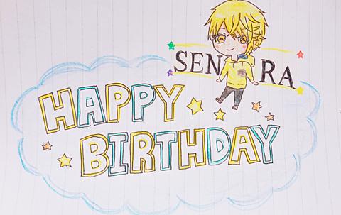 センラさんHappy birthday 🎉の画像(プリ画像)