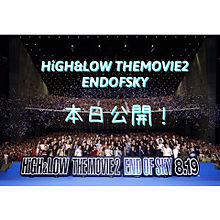 ハイアンドローの画像(HiGH&LOWTHEMOVIE2ENDOFSKYに関連した画像)