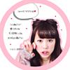 ♪ 西野カナ/トリセツ プリ画像