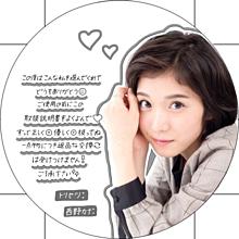 ♪ 西野カナ/トリセツの画像(プリ画像)