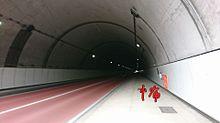 トンネルの画像(景色に関連した画像)