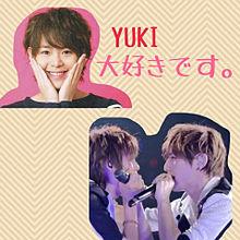 YUKIさんへの画像(プリ画像)