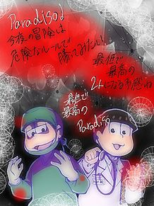 #おそ松さん×ラブライブの画像(プリ画像)
