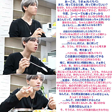 お食事ベクちゃんの恋愛相談の画像(恋愛相談に関連した画像)