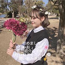 Hello .の画像(久間田琳加 韓国に関連した画像)