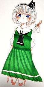 一発描き妖夢ちゃんの画像(一発描きに関連した画像)