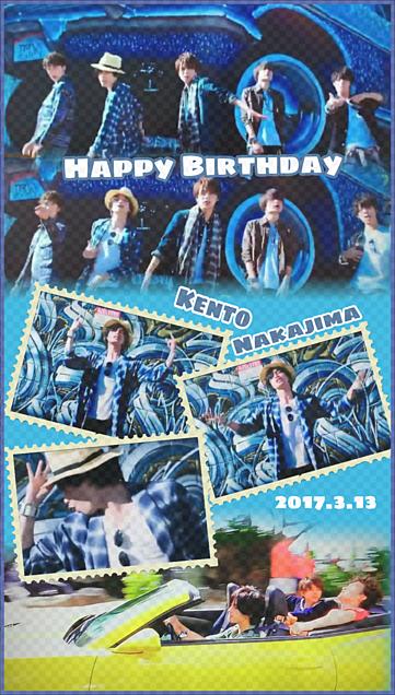 Happy Birthday 🌴☀の画像(プリ画像)